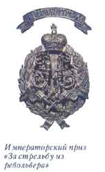 http://adjudant.ru/cavaler/images/29-5s.jpg