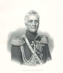 А! - 13-й Лейб-Гренадерский Эриванский Его Величества полк ...